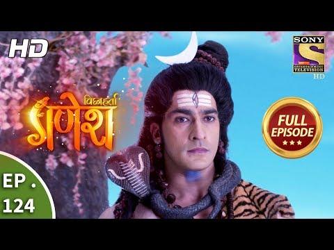 Vighnaharta Ganesh - Ep 124 - Full Episode - 13th  February, 2018