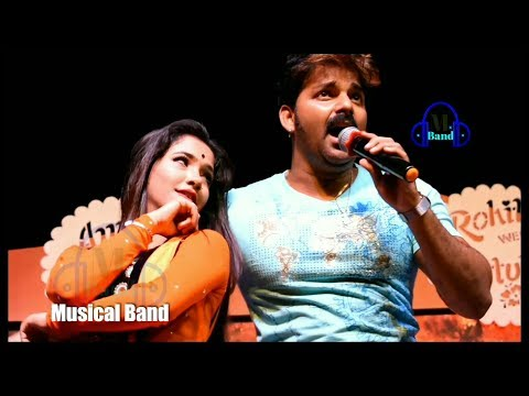 Video भर जाता ढोडी मोर पसीना से - Pawan Singh New Stage Show 2018 Nokha download in MP3, 3GP, MP4, WEBM, AVI, FLV January 2017