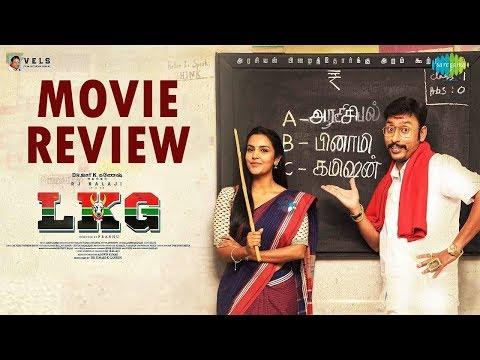 LKG Movie Review | RJ Balaji, Priya Anand, J.K. Rithesh | Leon James | K.R. Prabhu | Nanjil Sampath