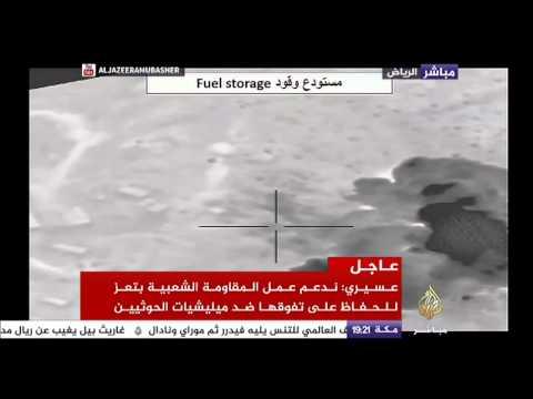 #فيديو ::: #عاصفة_الحزم : ايجاز يوم 01 / 7