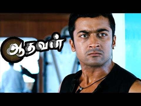Video Aadhavan | Aadhavan full Movie Scenes | Suriya Decides to Kill Murali | Nayanthara Intro | Vadivelu download in MP3, 3GP, MP4, WEBM, AVI, FLV January 2017