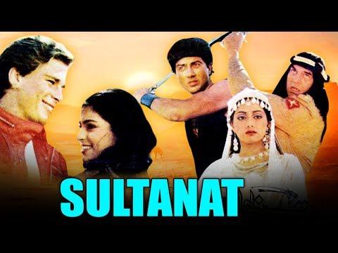 Sultanat (1986) Full Hindi Movie | Dharmendra, Sunny Deol, Sridevi, Juhi Chawla, Karan Kapoor