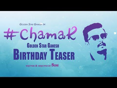 Video #Chamak - Official Teaser #HappyBirthdayGanesh | Ganesh | Suni | download in MP3, 3GP, MP4, WEBM, AVI, FLV January 2017