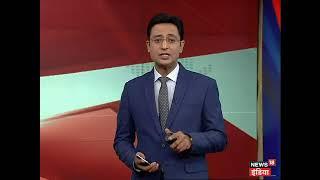न्यूज18 इंडिया के खास बुलेटिन शो 'सौ बात की एक बात' में देश, दुनिया, आर्थिक, मनो...