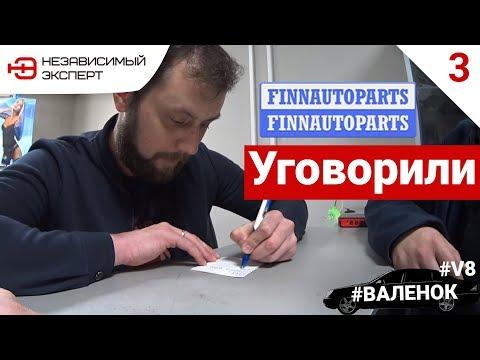 НЕ ДАДИМ ЭТОМУ КОРЫТУ УМЕРЕТЬ - DomaVideo.Ru