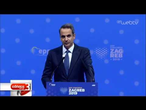 Αυστηρή απάντηση Κ.Μητσοτάκη στην εκμετάλλευση του προσφυγικού από την Τουρκία | 21/11/2019 | ΕΡΤ