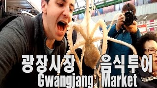 Alex and Cameron explore Gwangjang Market in Seoul and try all types of delicious Korean food with Arirang TV!Arirang's Video: https://www.youtube.com/watch?v=eN9jV0ATCRwCameron's Instagram: cameron.wordwww.alexsigrist.comInstagram: MiChinAlexTwitter: MiChinAlexPeriscope: MiChinAlexFacebook: fb.me/MigukChinguAlex