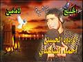 الرادود الحسيني احمد الساعدي اة يا غايب 2/1 ahmad alsaady
