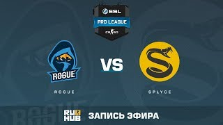Rogue vs Splyce - ESL Pro League S6 NA - de_train [MintGod]
