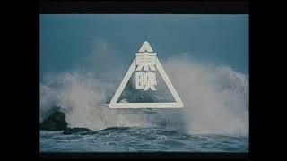 Video LOGOS Compilation Film Companies MP3, 3GP, MP4, WEBM, AVI, FLV April 2019