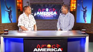 Sport America: Interview with Journalist  Mandefro Taddesse - part 1