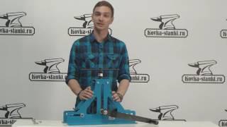 Ручной трубогиб MTB10-40: обзор обновленной модели
