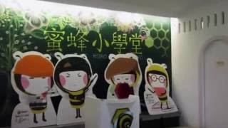 Yunlin Taiwan  City pictures : พิพิธภัณฑ์น้ำผึ้งไต้หวัน Honey museum Yunlin Taiwan