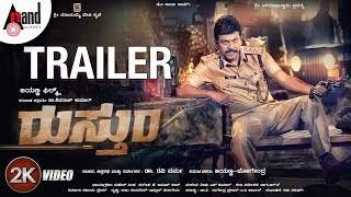 Rustum movie songs lyrics