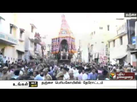 Thousands-of-devotees-witness-Thanjavur-Big-temple-car-festival