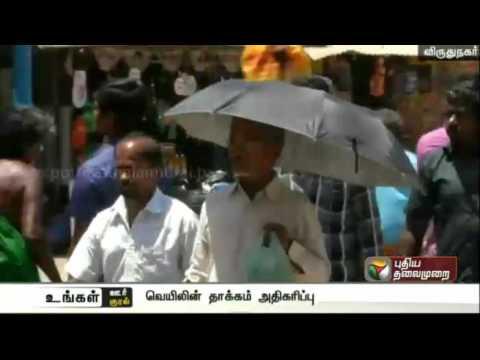 Summer-Increasing-mercury-level-toils-Viruthunagar-people
