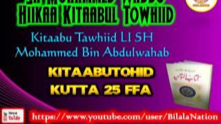 25 Sh Mohammed Waddo Hiikaa Kitaabul Towhiid  Kutta 25