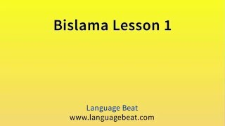 Learn Bislama : Lessons for Beginners 1 - 13 Visit languagebeat.com for information about these free languagebeat.com audio lessons. At languagebeat.com ...