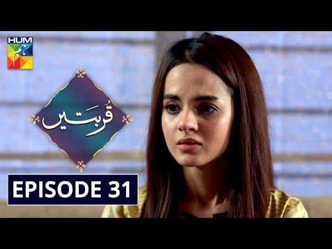Qurbatain Episode 31 HUM TV Drama 20 October 2020
