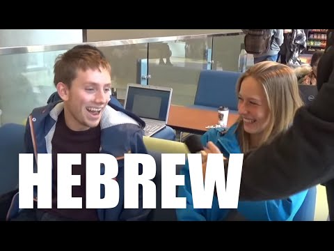 What Hebrew Sounds like to Foreigners2 // Rosh Hashanah greetings from Canada (video)