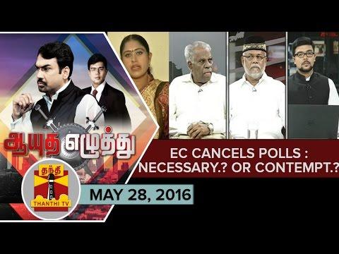 -28-05-2016-Ayutha-Ezhuthu--EC-cancels-Polls--Necessary--or-Contempt