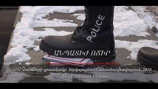 Անպատիժ ոճիր. Տեսահաշվետվություն 2016