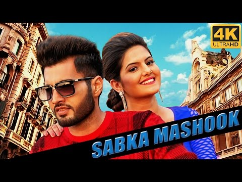 Sabka Mashook Songs mp3 download and Lyrics