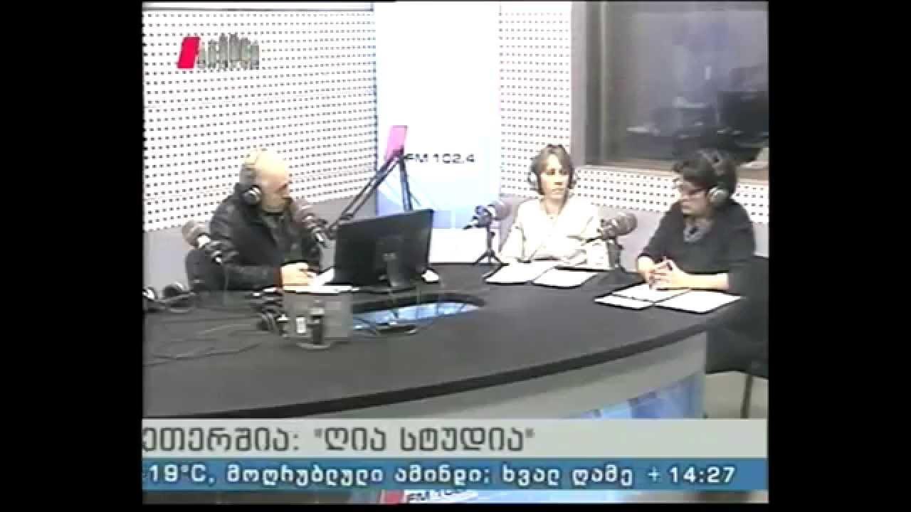 """""""ღია სტუდია"""" 06.04.15 ჯანდაცვის საერთაშორისო დღე"""