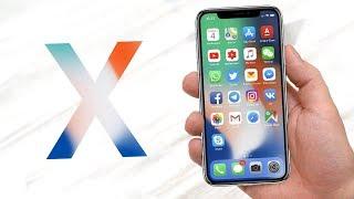 iPhone X впечатляет: распаковка, сравнение с Galaxy Note 8, iPhone 8 Plus (unboxing, review)
