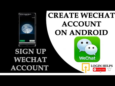 How to change wechat id for second time on android