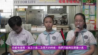 中文科小組討論