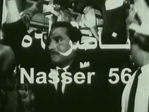 فيلم ناصر ٥٦ - Movie Naser 56