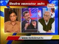 Aajcha Sawal 23 July 2014 on Maharashtra Sansad Issue