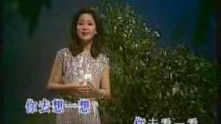 Khmer English Musics - 14 blade