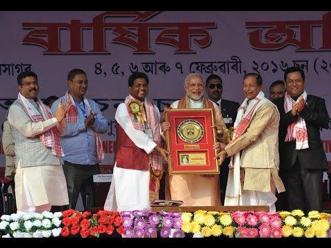 PM Modi at the 85th Annual Conference of Srimanta Sankaradeva Sangha in Assam