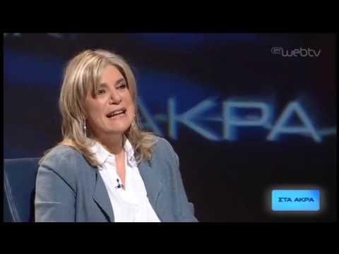 ΣΤΑ ΑΚΡΑ – «Αλίκη Πανοπούλου» | 26/06/2019 | ΕΡΤ