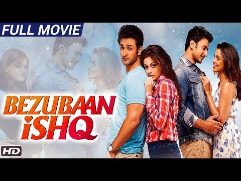 Bezubaan Ishq (2015) Full Hindi Movie | Mugdha Godse, Sneha Ullal, Nishant | Bollywood Hindi Movies