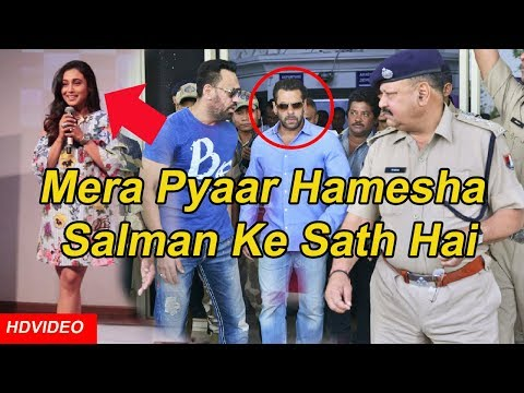 Rani Mukharji Says About Salman Khan