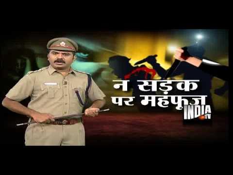 ACP Arjun (1/1/2013)