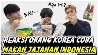 Video REAKSI ORANG KOREA MAKAN JAJANAN KHAS INDONESIA _인도넨시아 과자를 먹은 한국인의 반응 MP3, 3GP, MP4, WEBM, AVI, FLV Januari 2019