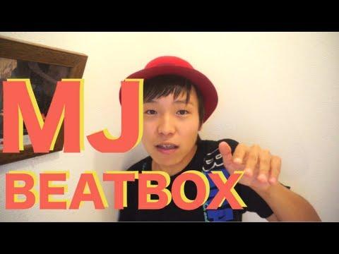 Beatbox trên nền nhạc bất hủ của Michael Jackson (y)