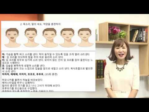 휴스피치 박민영 6 발성훈련과 낭독