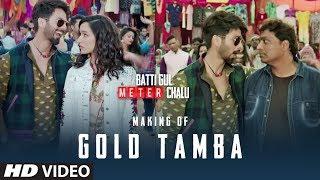 Video Making of Gold Tamba Video Song   Batti Gul Meter Chalu   Shahid Kapoor, Shraddha Kapoor MP3, 3GP, MP4, WEBM, AVI, FLV Maret 2019