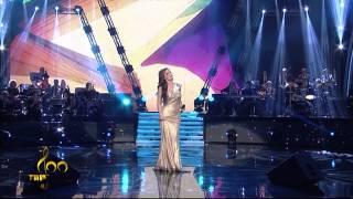 ALBERIE HADERGJONAJ - Locka Jeme, 100 Vjet Muzikë