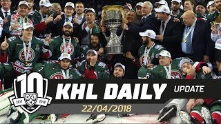 Daily KHL Update - April 22nd, 2018 (English)
