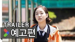 Nonton                                Canola  2015  Korean Movie Trailer Playy Film Subtitle Indonesia Streaming Movie Download