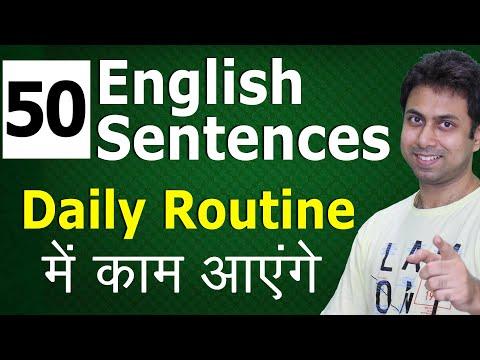 50 English Daily Use Sentences | English Speaking Practice | Awal