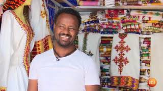Tezitachen on EBS : Timketen ke legehar - Shiromeda/ጥምቀትን ከለገሀር-ሽሮሜዳ