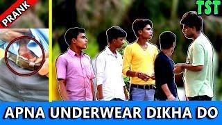Video Apna Underwear Dikha Do - Bakchodi ki Hadd - TST MP3, 3GP, MP4, WEBM, AVI, FLV Desember 2018