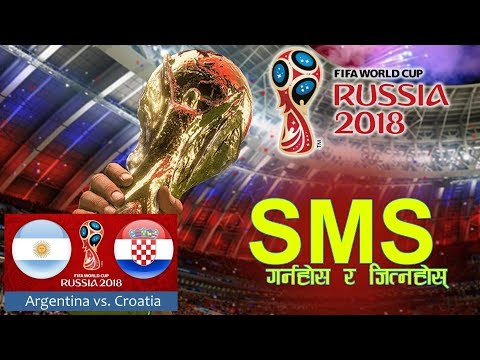 (World  Cup Quiz -7   Argentina Vs Croatia   SMS & Win Many Prizes   21th June - Duration: 59 seconds.)
